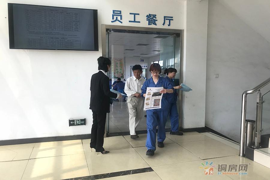 淮矿东方蓝海走进企业送温暖