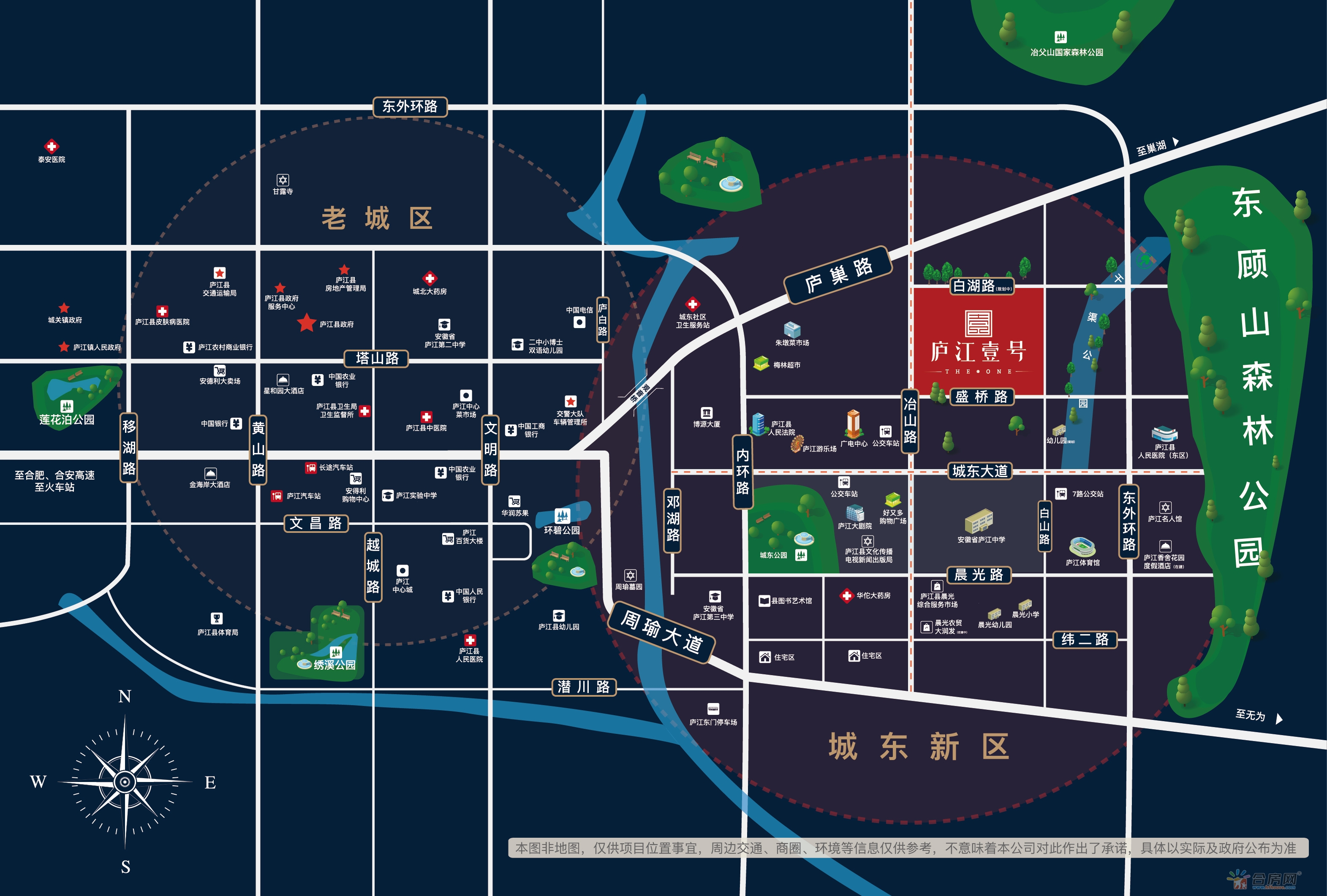 合景·庐江壹号交通图