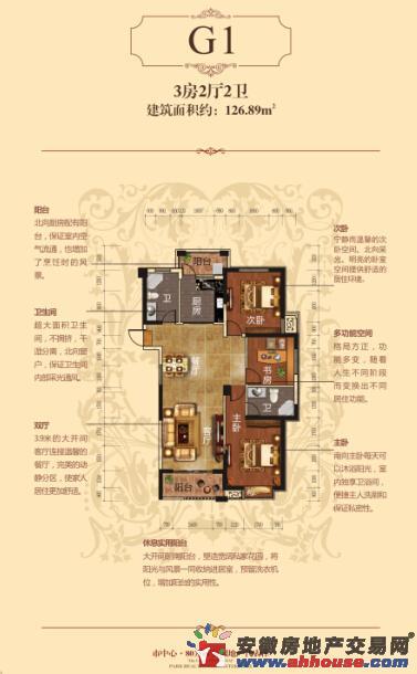 铜冠一品江山_3室2厅2卫0厨