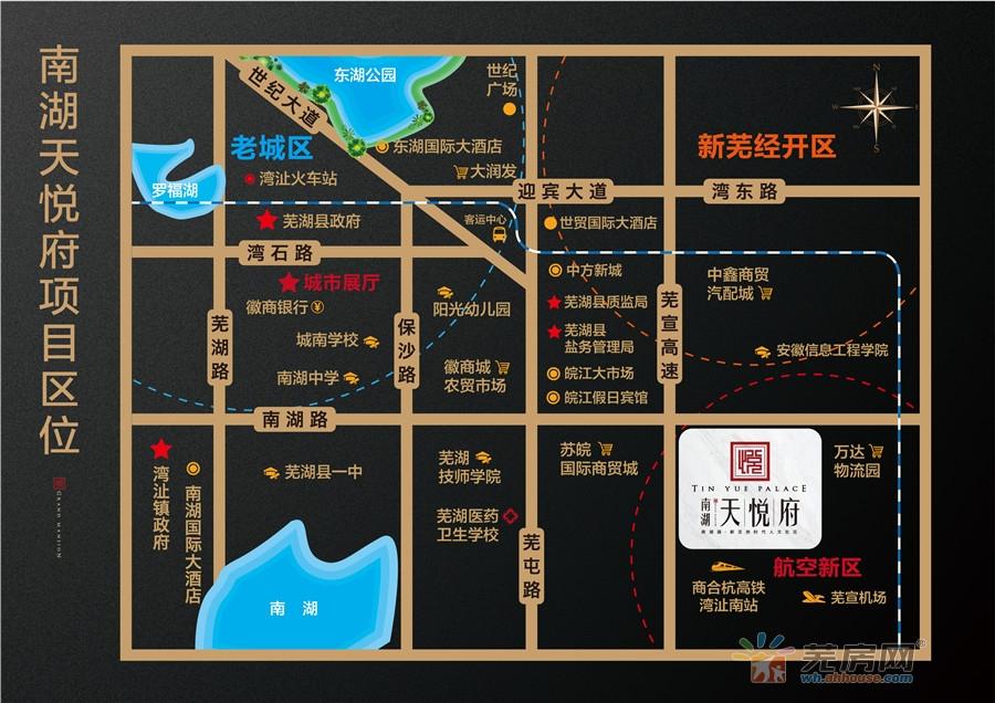 南湖天悦府交通图
