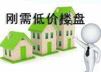 亳州房价还要涨?均价6000元以下的房子请珍惜!