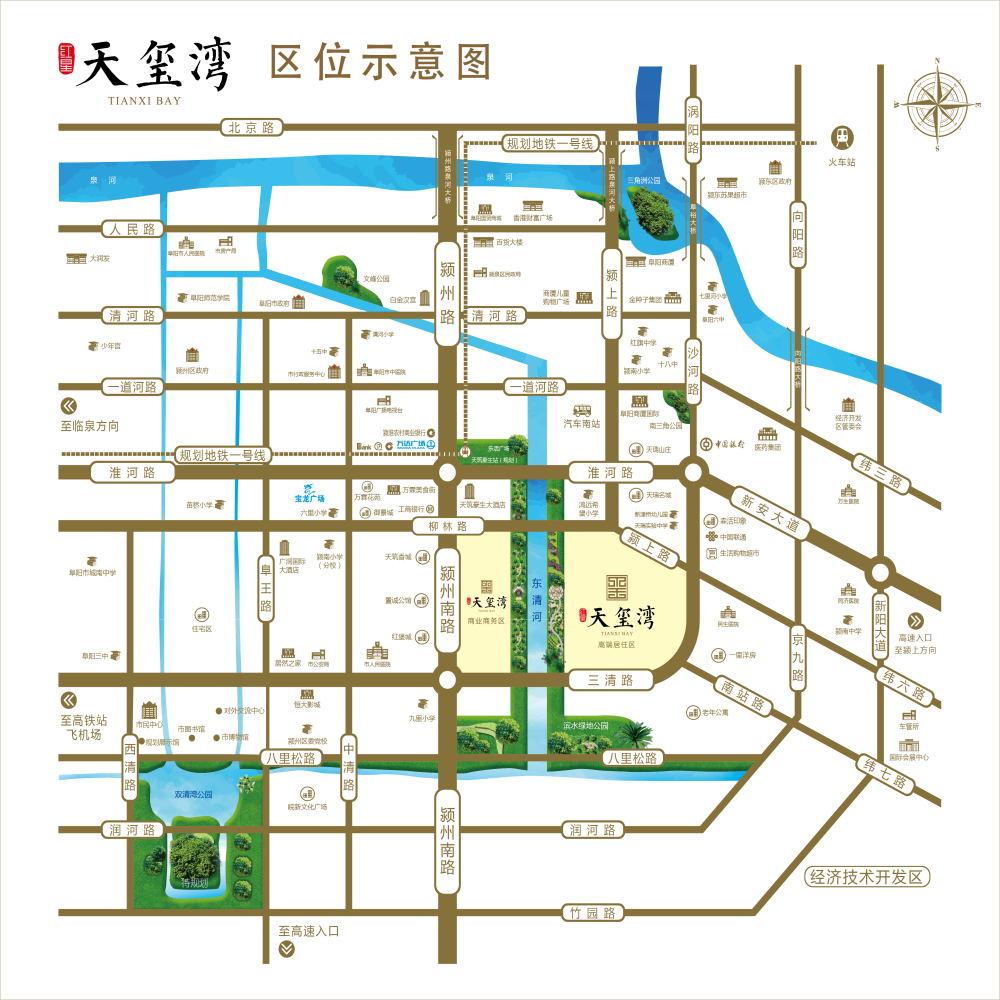 红星·天玺湾交通图