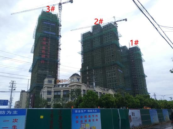 【幸福金色湖畔】4月进度 3栋高层均已封顶