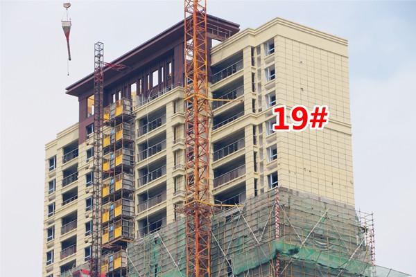 华仑熙华府4月工程进度:18#楼建至第7层