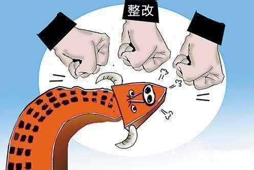 重庆拒绝公积金贷款的楼盘可能暂缓预售