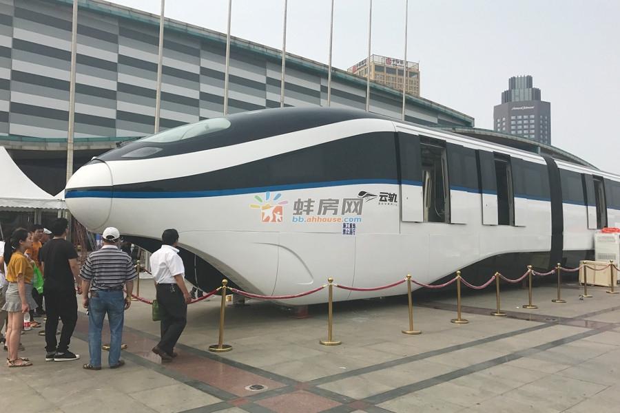 蚌埠云轨项目进展顺利 沿线楼盘坐享交通红利