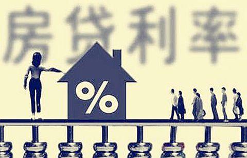 蚌埠人贷款买房可能要多付钱了 已有银行行动!