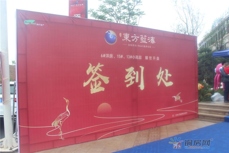 冠誉西湖,淮矿准售罄,不负铜都盛名!