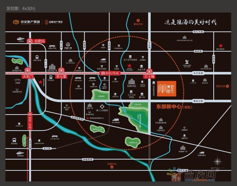美好时代交通图
