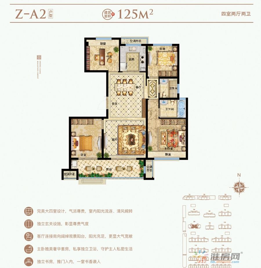 中梁·凯旋门_4室2厅2卫0厨
