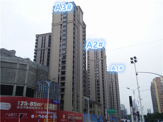 奥园城市天地:5月进度 高层公寓主体已呈现