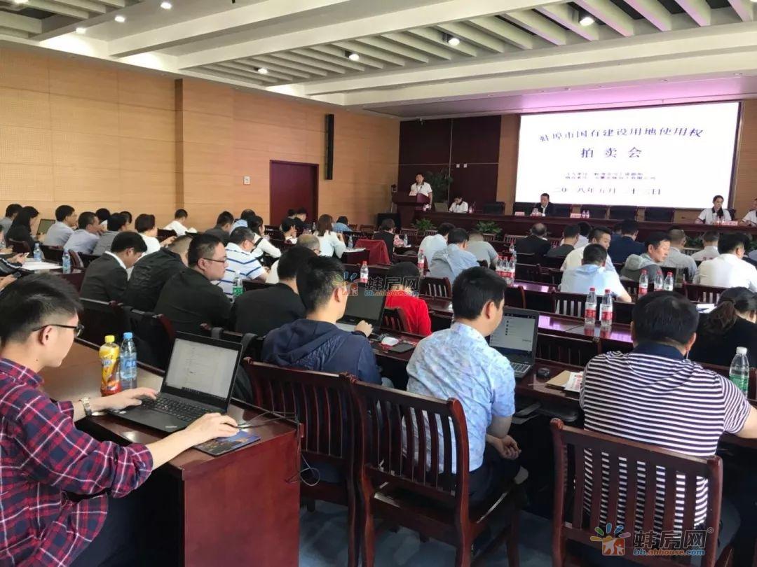 5月蚌埠市区成交557.62亩地 揽金31.85亿元