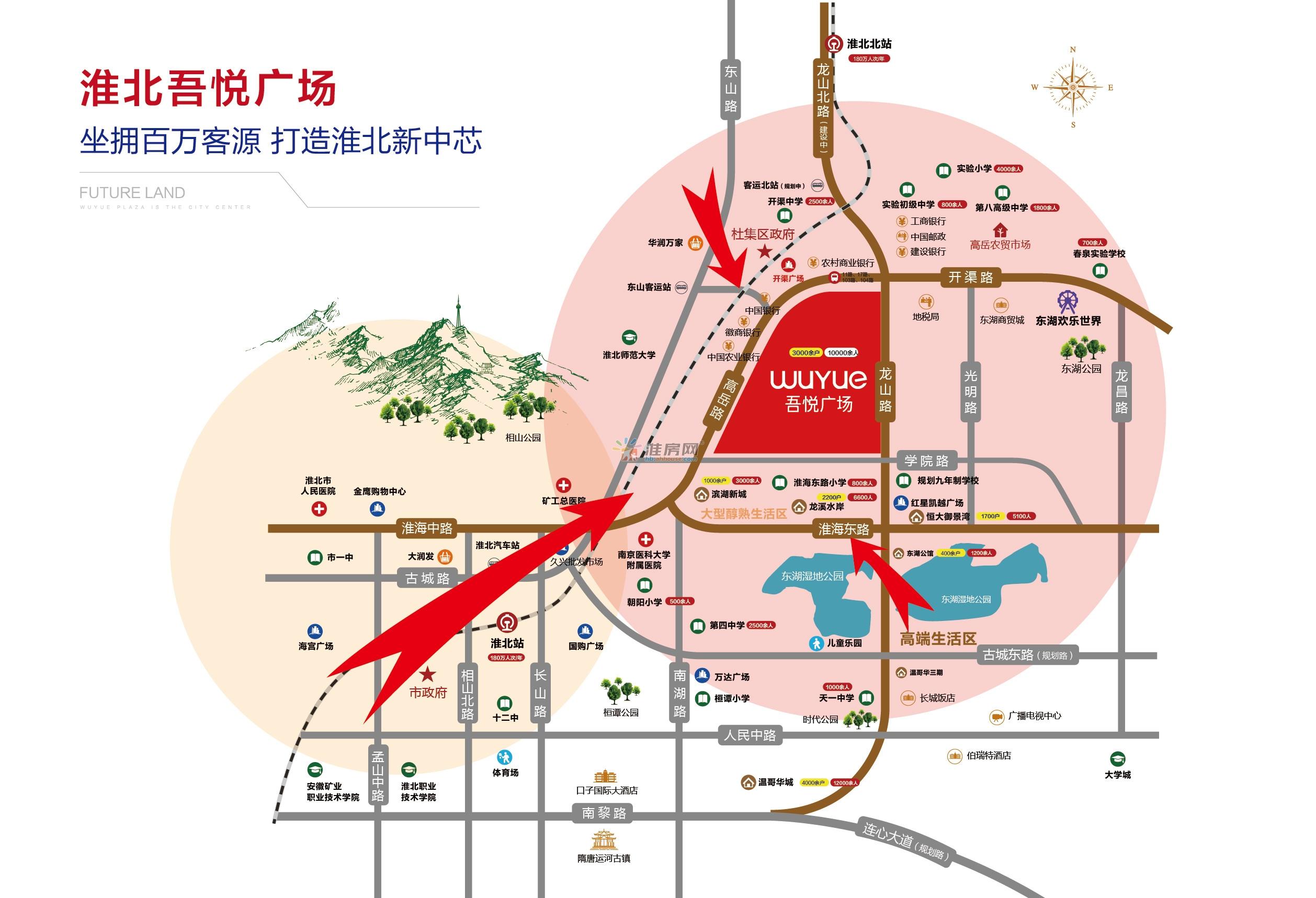 淮北新城吾悦广场交通图