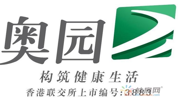 奥园9.5亿港元收购香港新界物业 总建面积1.9万平