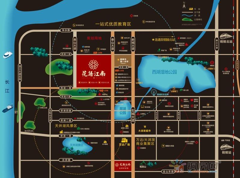 中国铁建·花语江南交通图