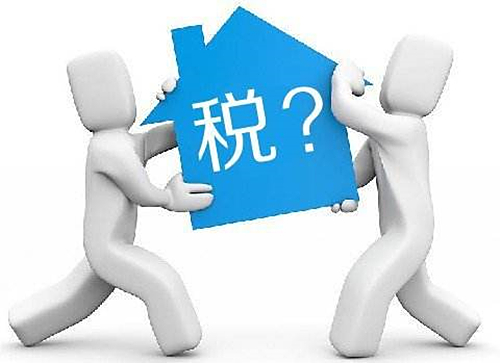 又是一年毕业季②:芜湖税费达人速成攻略