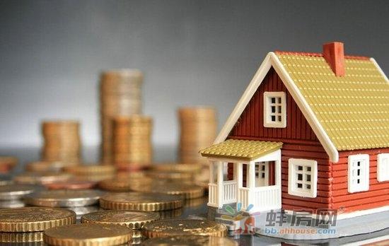 房企还债年:偿还规模达历史之最加速销售回流抗压