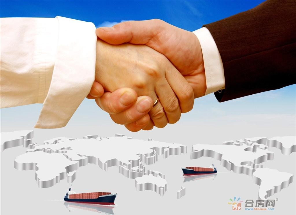 旭辉、宝龙签署战略合作协议 此前已合作开发4项目