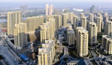 卖楼揽金40亿元 宏安地产净利暴增4535%