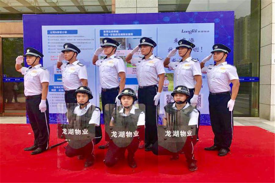 龙湖物业正式入驻中辰·未来港 开启龙湖式幸福