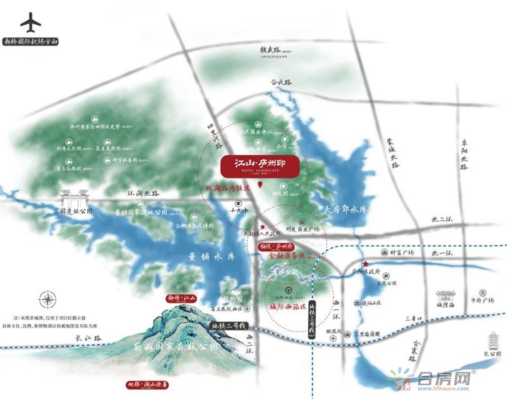 江山·庐州印交通图
