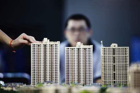 福建宁德发文精准调控楼市 新房价格每年涨幅最高6%