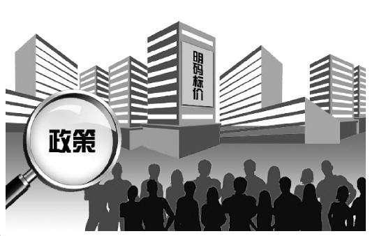 河南:房企申请预售须一次性申报 严禁拖延上市销售