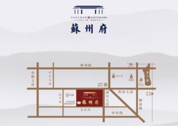 润志蘇州府交通图