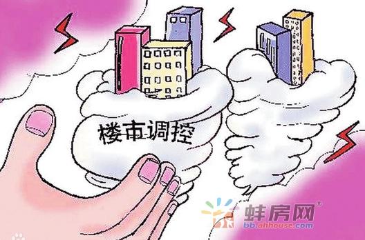 精准出击巩固调控成果——当前房地产市场发展述评