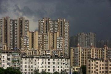 """多地房价触及""""偏热""""区间 楼市政策趋严"""