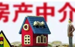 住房城乡建设部:一批违法违规房地产开发企业和中介机构名单公布