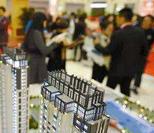 楼市房价腰斩或崩盘几乎不可能 主要原因有2个