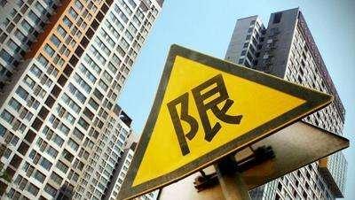 沈阳加强房地产市场调控:限购区域扩至全市范围