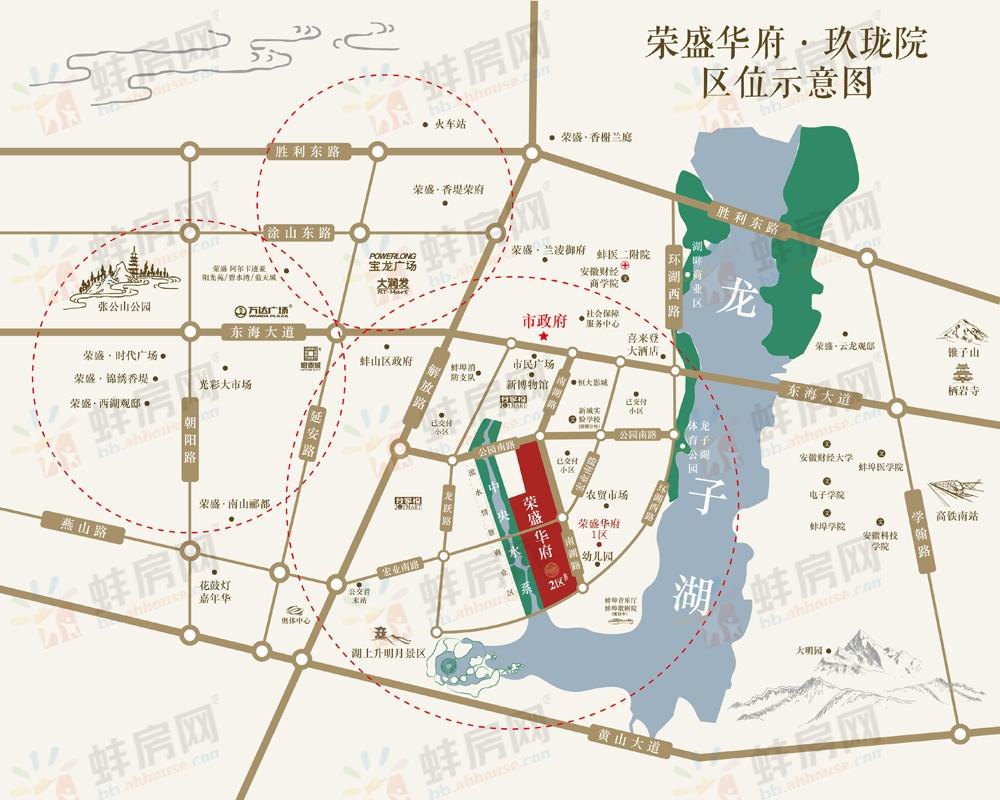荣盛华府二区·玖珑院交通图