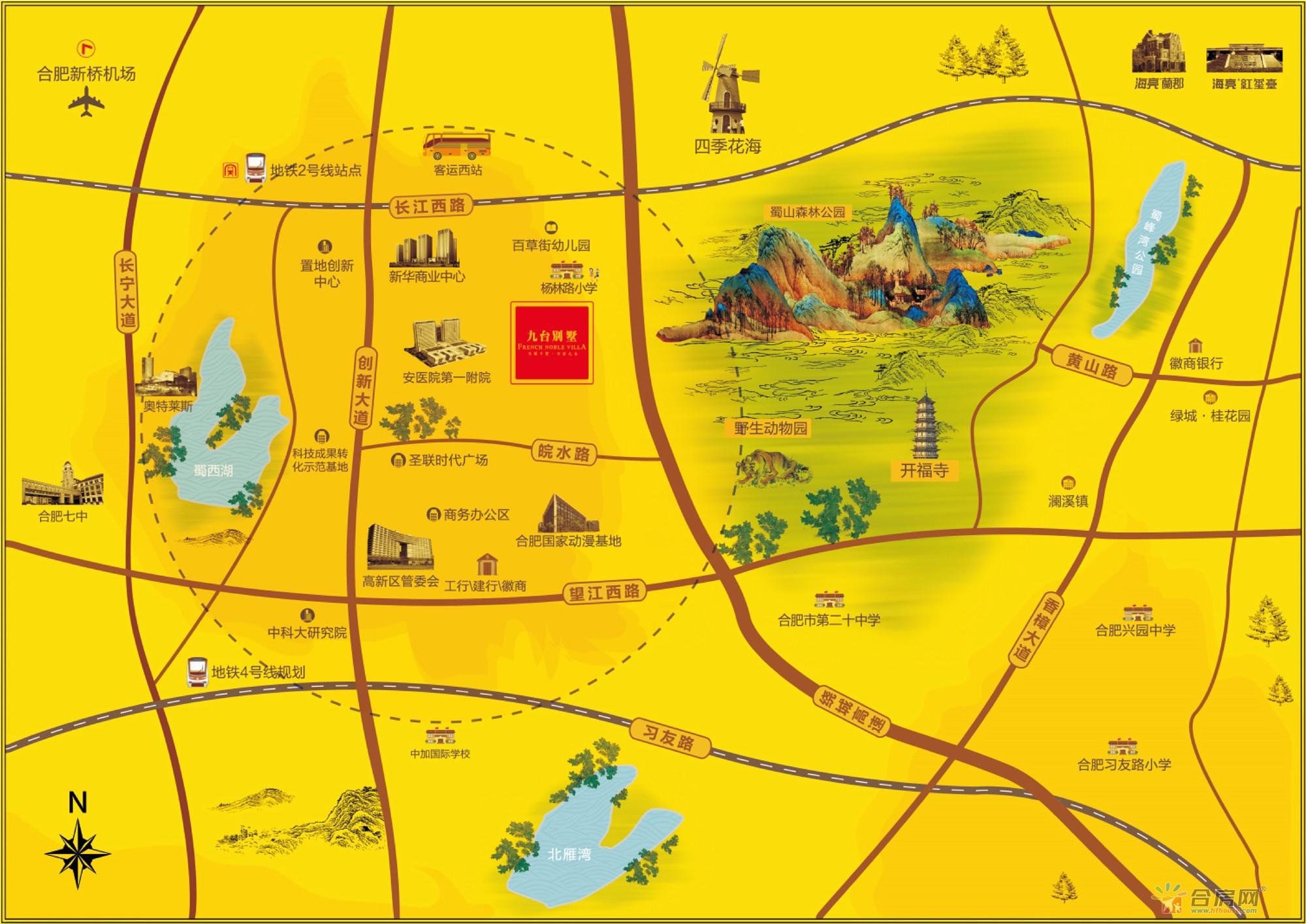 九台别墅交通图