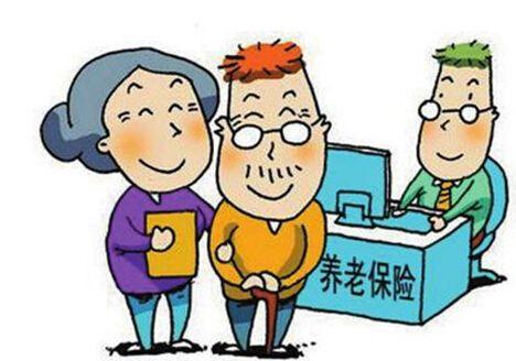 银保监会:在全国开展老年人住房反向抵押养老保险