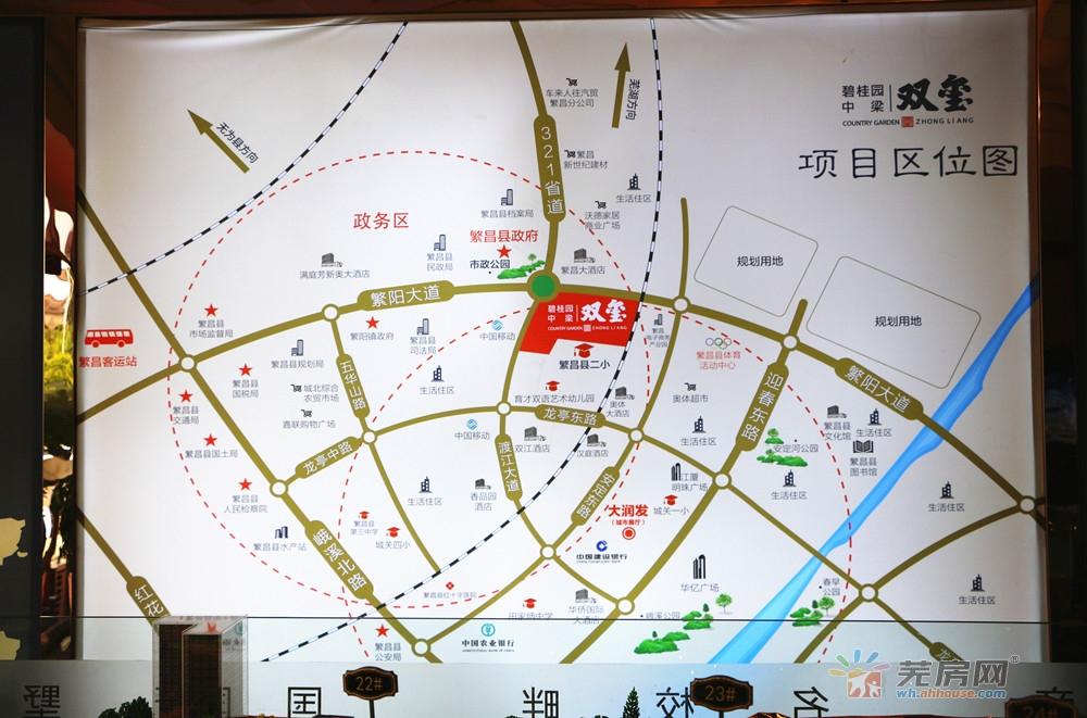 碧桂园·中梁双玺交通图