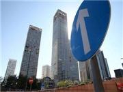 中国建筑1-7月地产业务合约销售1584亿 同比增17.7%