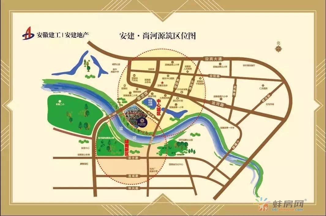 安建·尚河源筑交通图