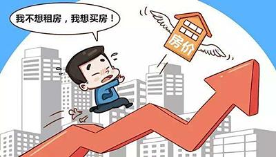 房租暴涨租房不如买房 芜湖低总价房源推荐