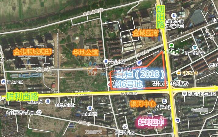 多家房企有拿地意向 蚌埠禹会区48.97亩地今日开拍