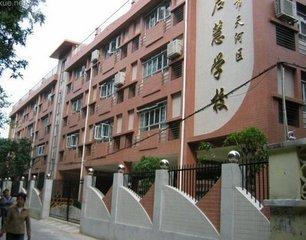 北京:义务教育学校拟9月起提供课后托管