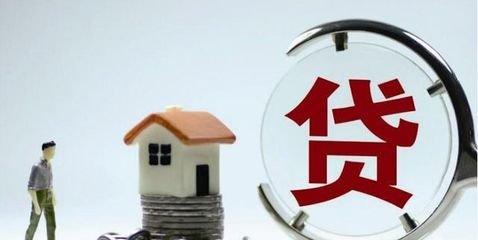 """北京多部门启动调查""""租房贷"""" 一旦查实将重罚"""