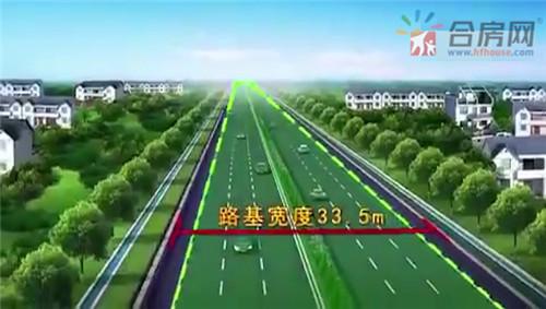 徽州大道南延庐江项目规划视频曝光 主线无红灯