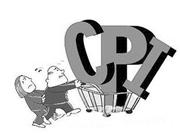 统计局:8月居住CPI同比涨2.5% 因房租拉动
