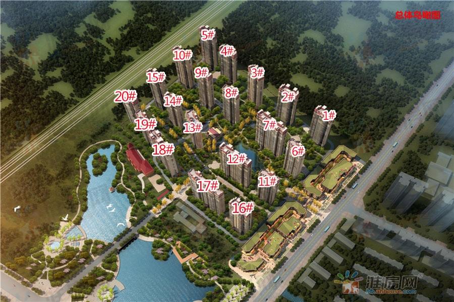淮北恒大中央公园楼号图