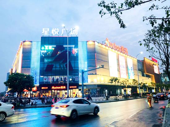 芜湖城东多个繁华商业突起 这些楼盘需关注