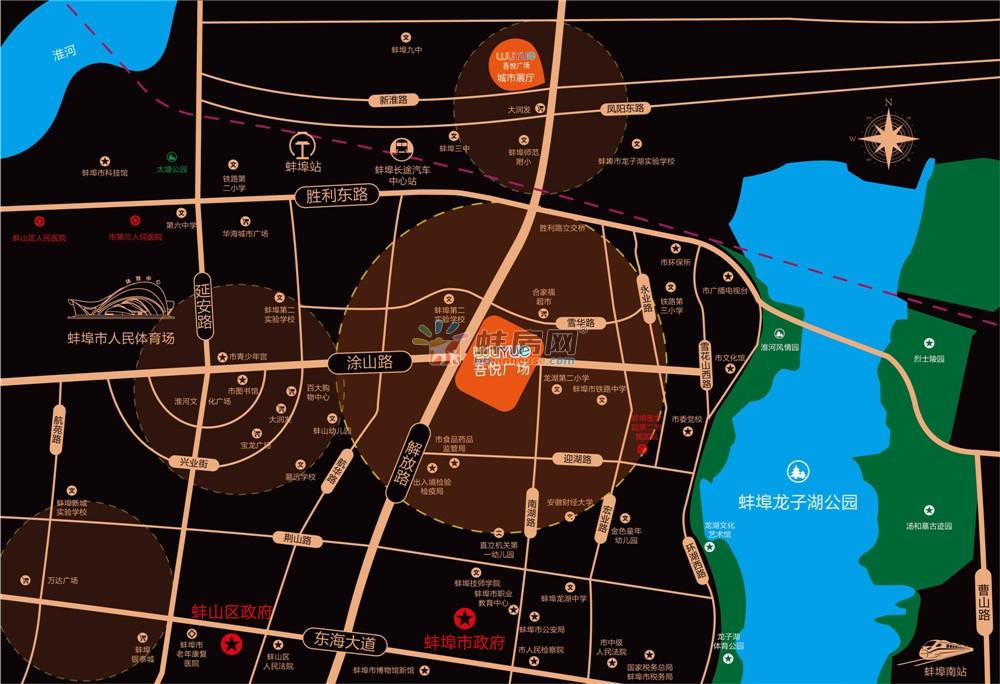蚌埠吾悦和府交通图