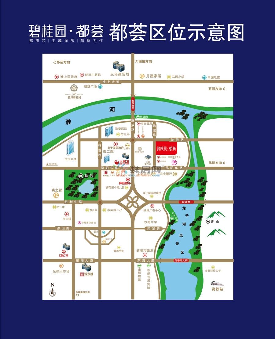 碧桂园都荟交通图