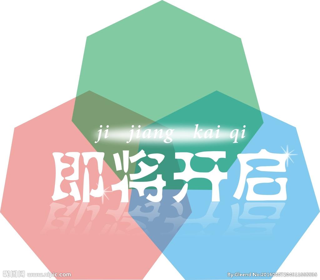 楼市大放送丨下半年芜湖这些新项目将启动